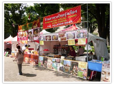 Thailandfes